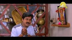 Kuberan Malayalam Full Movie Dileep Jagathy Mani Samyukhta Varma