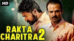 RAKHT CHARITRA 2 - Bollywood Movies | New Hindi Movies | Vivek Oberoi, Radhika Apte | Action Movies