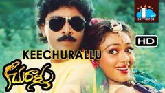 Keechurallu Telugu Full Movie HD | Bhanuchander | Shobana | Sarath Babu