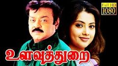 Thennavan | Full Movie | Vijayakanth Kiran Rathod