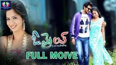 2014 Latest Telugu Full Movie Oh My Love