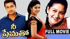 Prematho Telugu Full Length Movie [HD] - Surya Sneha Laila