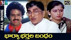 Bharya Bhartala Bandham Telugu Full Movie HD | ANR | Balakrishna | Jayasudha | Indian Video Guru