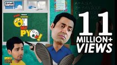 Oh My Pyo Ji | New Full Punjabi Movie | Latest Punjabi Movies 2014 | Binnu Dhillon - Babbal Rai