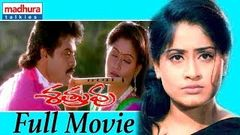 శత్రువు Sathruvu Telugu Full Movie | Venkatesh, Vijayashanti