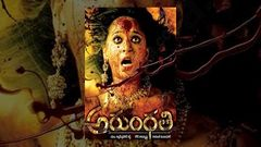 Arundhati Telugu Full Length HD Movie - Anushka
