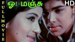 Oh Manju Full Movie HD | Kavitha | Master Sekar