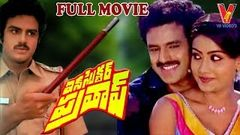 INSPECTOR PRATHAP | TELUGU FULL MOVIE | BALAKRISHNA | VIJAYASHANTHI | V9 VIDEOS