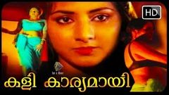 Malayalam Romantic N Classic full movie kali karyamaai