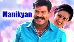 """Manikyan"" 