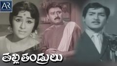 Talli Tandrulu Telugu Full Movie | Jaggaiah, Savitri, Sobhan Babu | AR Entertainments