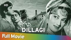 Dillagi 1949 | Shyam | Suraiya | Bollywood Classic Full Movie | Shemaroo Vintage