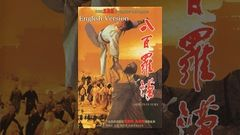 "Chinese Kungfu Film Classic ""Arhats In Fury"" - Best All Time"
