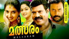 Malayalam Super Hit Action Full Movie | Malsaram [ HD ] | Ft.Kalabhavan Mani, Sujitha