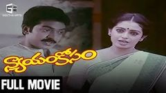 Nyayam Kosam Telugu Full Movie | Rajasekhar, Sita | Ravi Raja Pinisetty