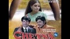 Chetna 1970 Full Hindi Movie I Shatrughan Sinha Rehana Sultan Nadira