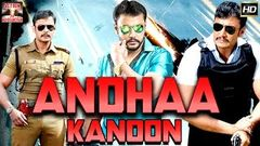 Andha Kanoon l 2016 l South Indian Movie Dubbed Hindi HD Full Movie
