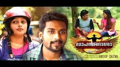Mohanjadharo Aarappa malayalam full movie | family entertainment movie | comedy movie | upload 2016