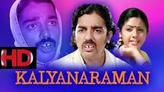 Kalyanaraman - Super Hit Movie | Kamalhasaan | Sri devi