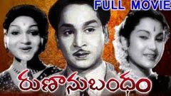 Runanubandham Full Length Telugu Movie | DVD Rip