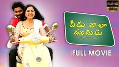 Veedu Chala Mudhuru Full Movie | 2019 Telugu Full Movies | Anand | Srushti Dange | Silly Monks