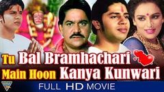 Tu Bal Bramhachari Main Hoon Kanya Kunwari Full Movie | Shweta Menon | Eagle Hindi Movies