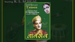 Tansen (1943) - K L Saigal - Full Bollywood Hindi Movie - Rare Superhit Old Film