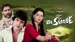 Be Shaque | Full Hindi Movie | Mithun Chakraborty Yogeeta Bali Amrish Puri Jalal