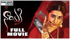 Nayaki Latest Telugu Full Movie 2016 Trisha Satyam Rajesh Shalimarcinema