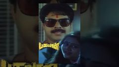 Bhagawan (Iyer The Great)Tamil Full Movie - Mammootty Geetha