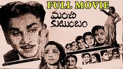 Manchi Kutumbam Telugu Full Length Movie | A.N.R. Kanchana, Showkar Janaki