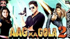 Aag Ka Gola 2 l 2016 l South Indian Movie Dubbed Hindi HD Full Movie