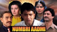 Numbari Aadmi Full Movie | Mithun Chakraborty | Sangeeta Bijlani | Amrish Puri | Hindi Action Movie