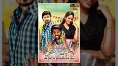 Nalanum Nandhiniyum (2014) Tamil Full Movie - Michael Thangadurai Nandita