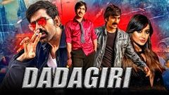 Dadagiri (Devudu Chesina Manushulu) Telugu Hindi Dubbed Movie | Ravi Teja, Ileana D& 39;Cruz