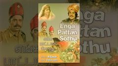 Enga Pattan Sothu Full Movie - Watch Free Full Length Tamil Movie Online