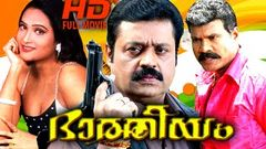Vellimoonga Malayalam Full Movie Biju Menon Nikki galrani YouTube