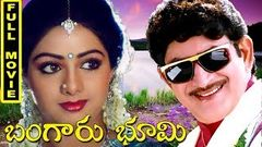 Bangaru Bhoomi Full Movie | Krishna | Sridevi