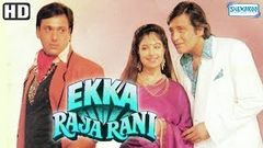 Ekka Raja Rani (HD) - Vinod Khanna Govinda Ayesha Jhulka - Superhit Hindi Movie With Eng Subtitle