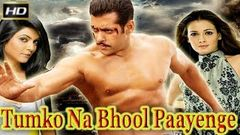 Tumko Na Bhool Paayenge | Salman Khan | Sushmita Sen | Diya Mirz | Full Hindi Movies