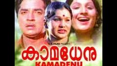 Kamadhenu Full Malayalam Movie | Prem Nazir | Jayabharathi | Latest Online Movie