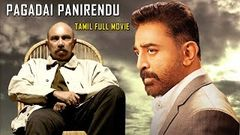 Pagadai Panirendu - Tamil Full Movie | Kamalhaasan | Sathyaraj | Tamil Super Hit Movie