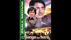 GANGA AUR SURAJ | FULL HINDI MOVIE | SUPERHIT HINDI MOVIES | SUNIL DUTT - SHASHI KAPOOR