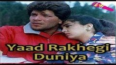 Yaad Rakhegi Duniya | romantic sad | radha seth, aditya pancholi movie