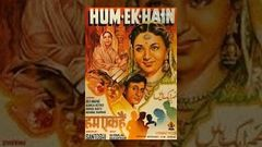 Hum EK Hai 1946 | Classic Hindi Movie | Dev Anand, Kamala Kotnis