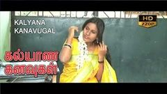 Kalyana Kanavugal 2014 Tamil Full Movie | Full Movie HD | Selvam, Sakthi