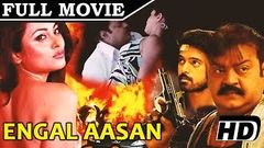 Super Hit Tamil Movies Engal Aasan Tamil Full Movies Vijayakanth Vikranth Sheryl Brindo Akshaya