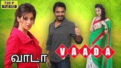 vaada tamil full movie | வாடா | vaada latest tamil cinema | Lakshmi Rai new release | 2015 upload