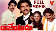 AJEYUDU | FULL MOVIE | VICTORY VENKATESH | SHOBANA | V9 VIDEOS