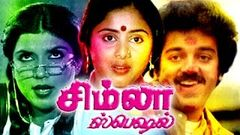 Tamil Full Movie Simla Special | Kamal Hassan Sripriya| Tamil Movies 2014 Full Movie New Releases